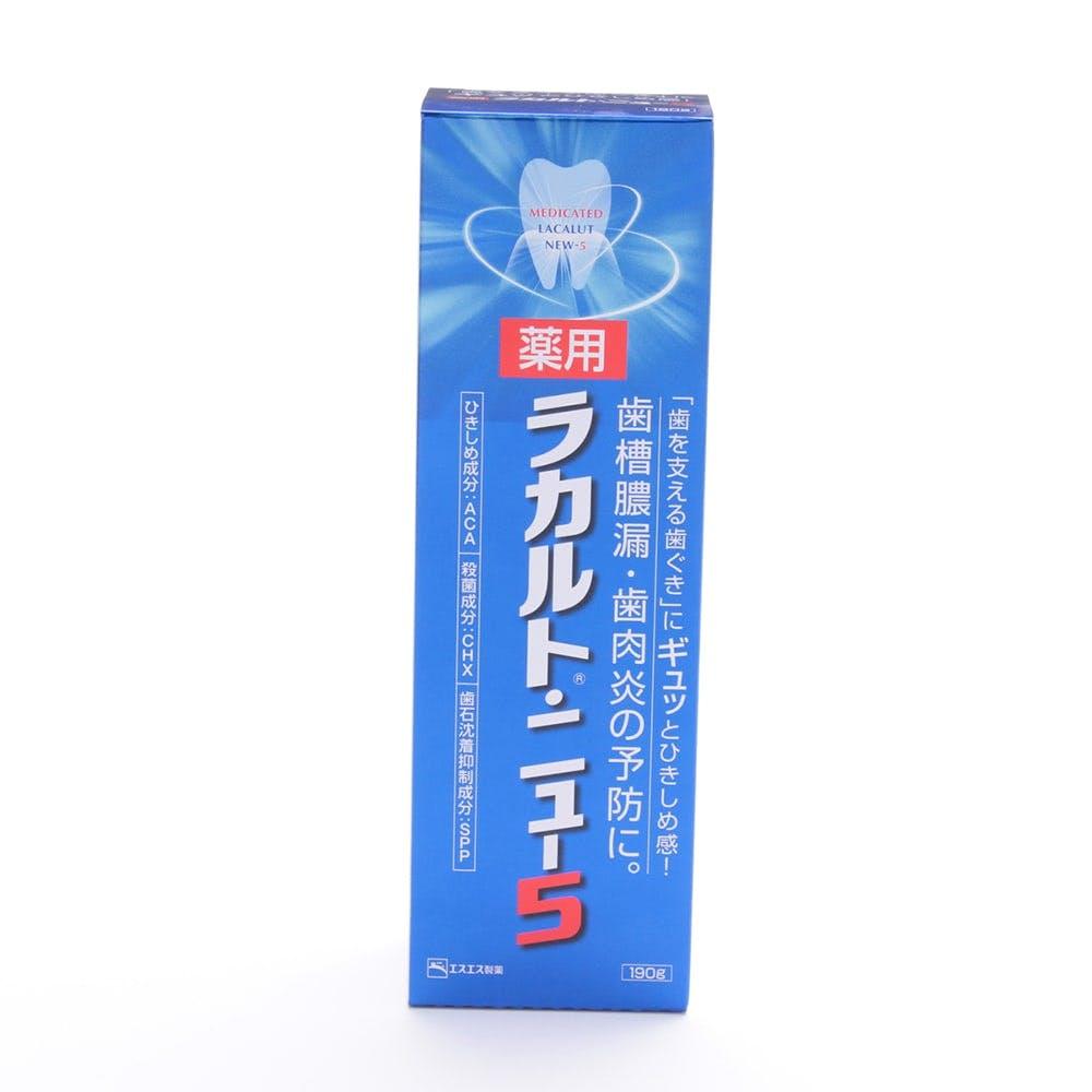 エスエス製薬 薬用ラカルトニュー5 190g, , product