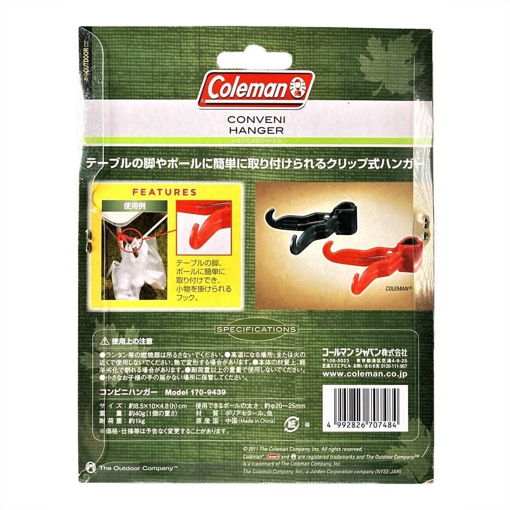 コールマン コンビニハンガー, , product