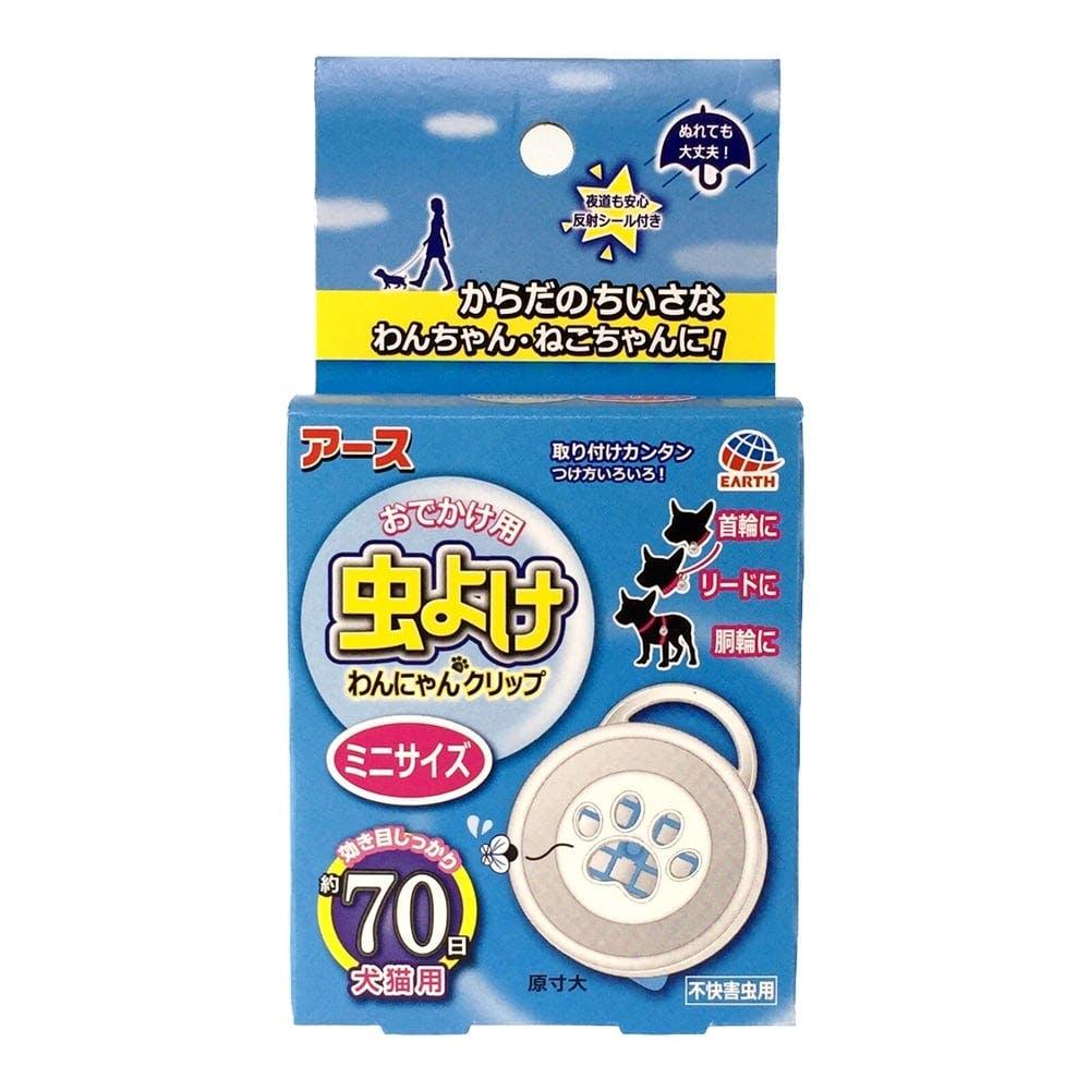 【店舗限定】おでかけ用虫よけわんにゃんクリップ 70日用, , product