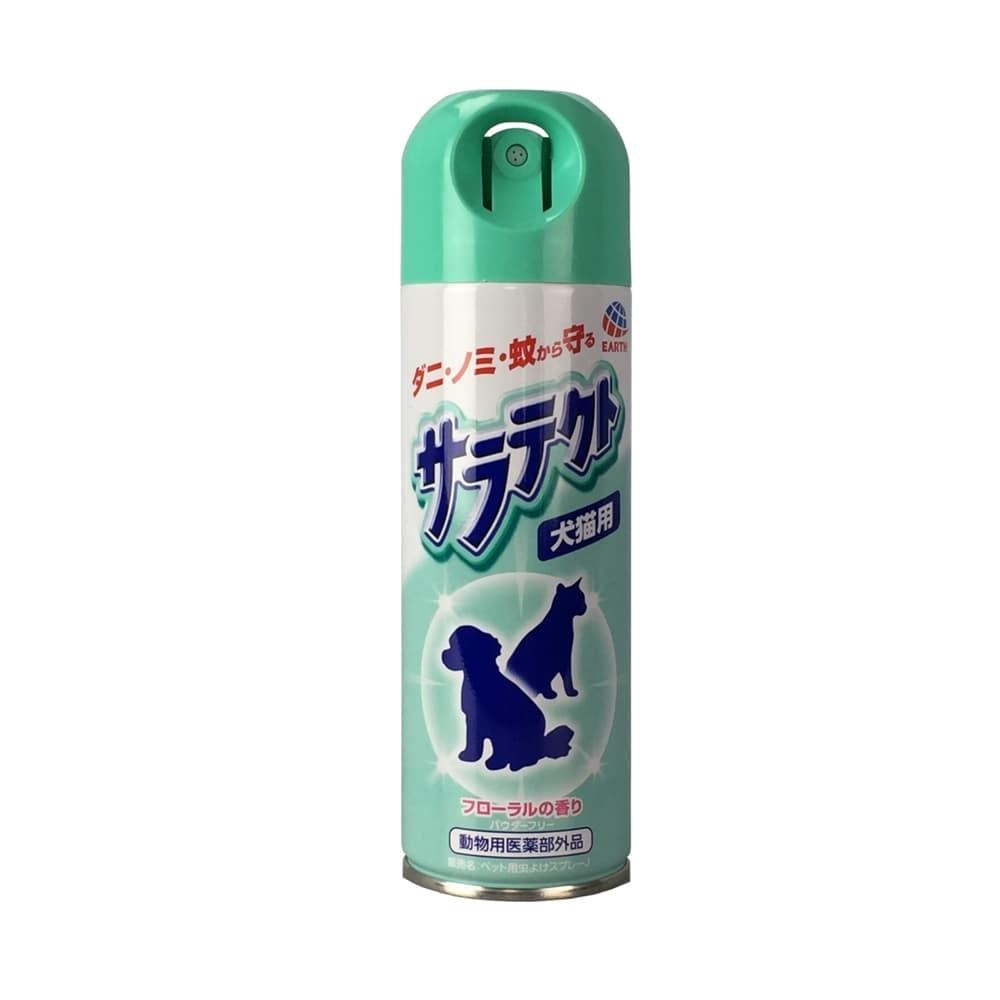 サラテクト犬猫用 200ml, , product