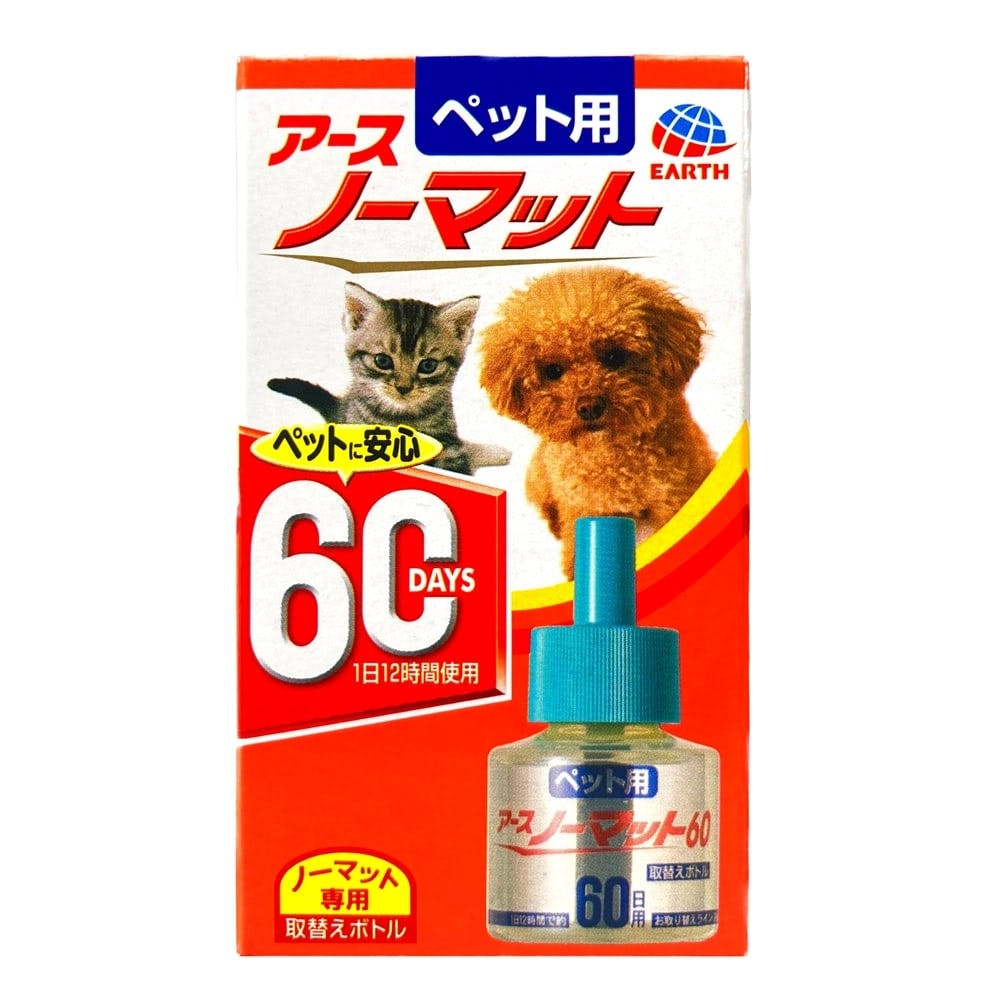 ペット用アースノーマット60取替えボトル, , product