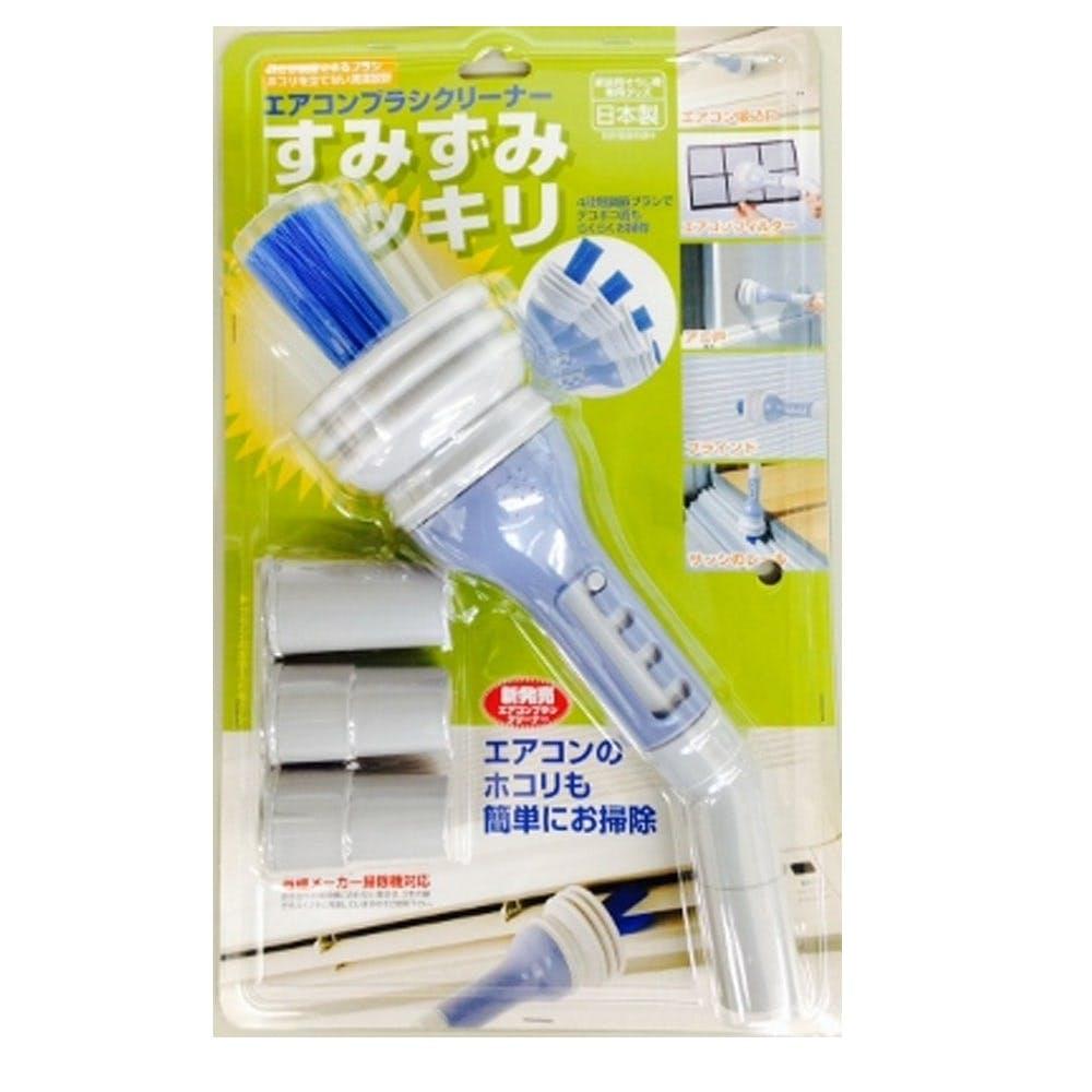 エアコンブラシクリーナー, , product
